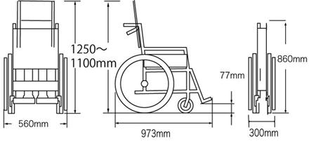 日産:ライフケアビークル(福祉車両)|収納できる車いすのサイズ